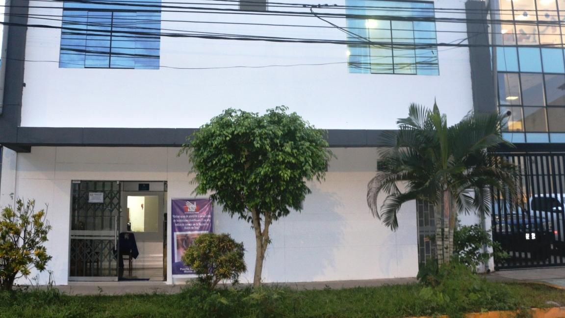 Foto de fachada de oficina en Madre de Dios